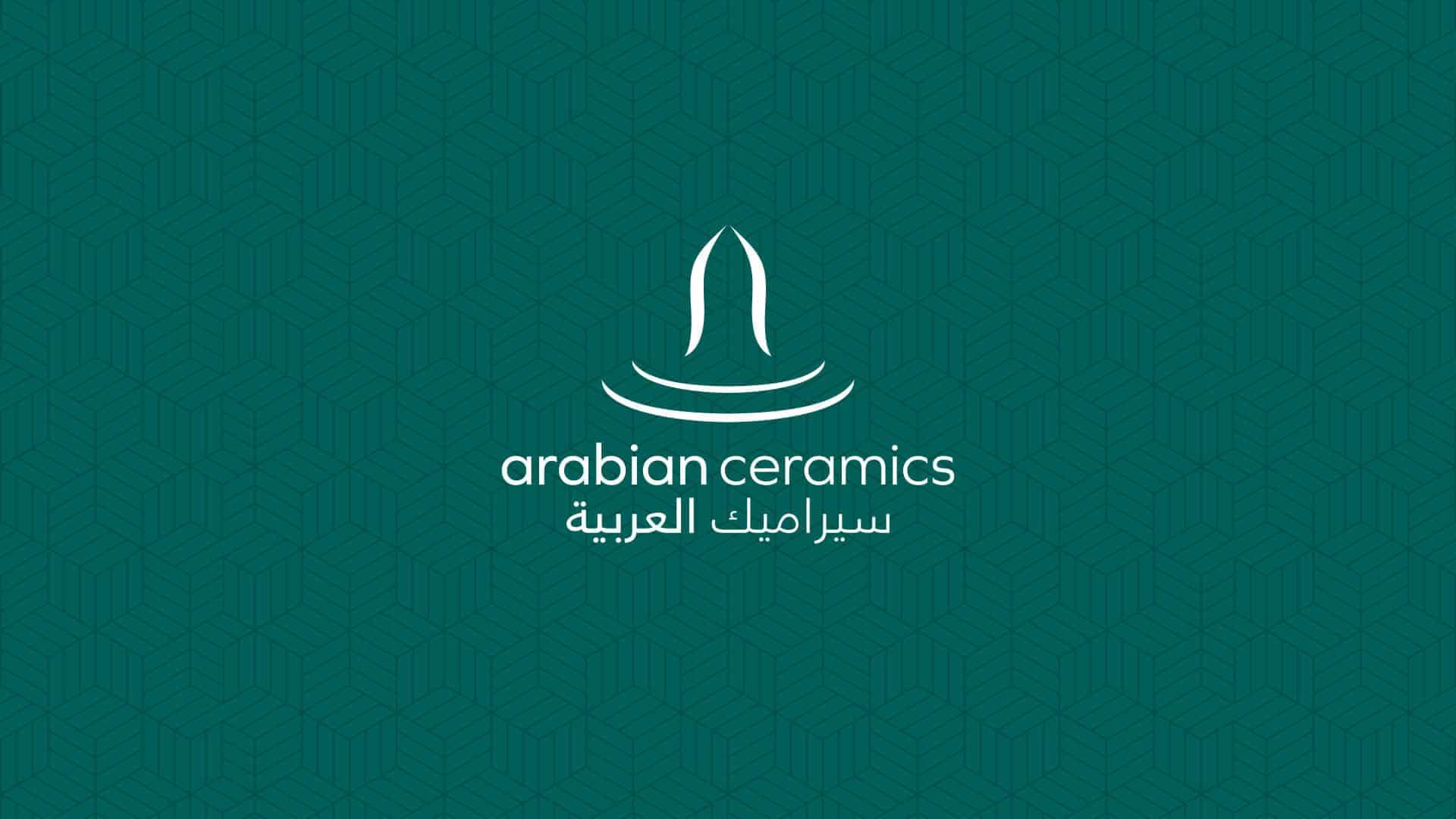 arabian ceramics saudi arabia logo design