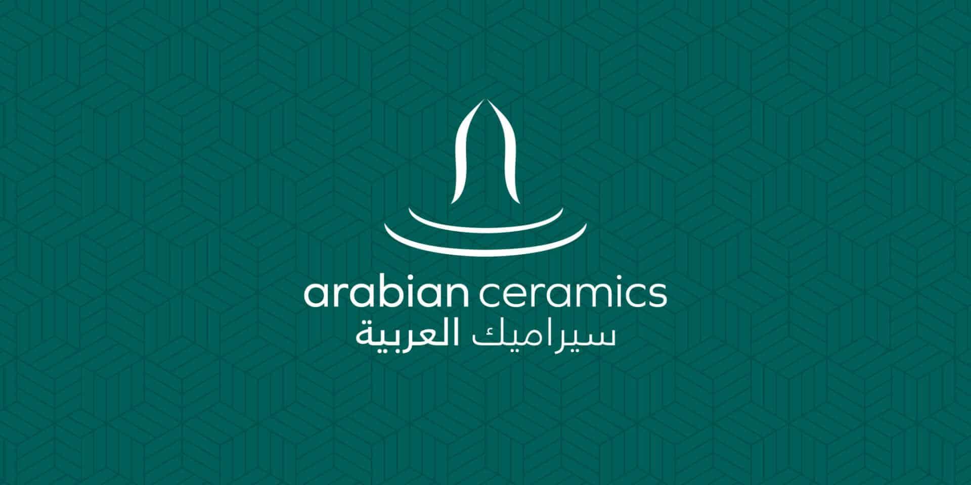 Saudi Arabia Arabian ceramics rebranding